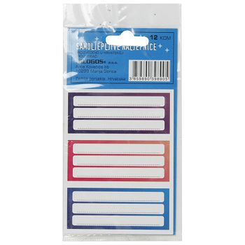 Etikete školske 31x4 linije Glogos blister