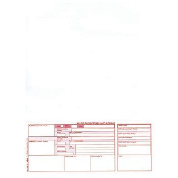 Obrazac HUB3A memorandum A4 1300 Fokus