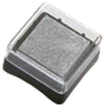 Jastučić za pečat 3x3cm Heyda 2048884 58 srebrni
