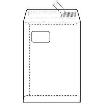 Kuverte  vrećice C4PL BB strip 90g pk250 Fornax